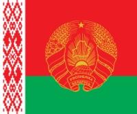 Герб, флаг РБ